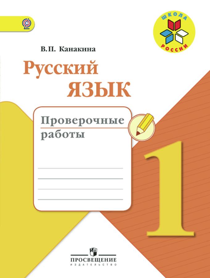 найти русский язык в телефоне