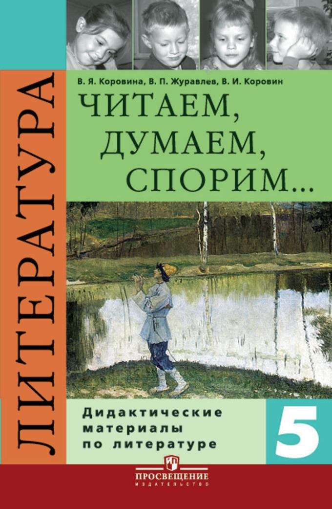 Книги ильясова читать