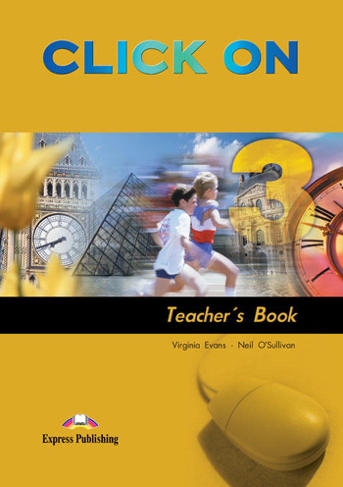 Решебник english teachers book