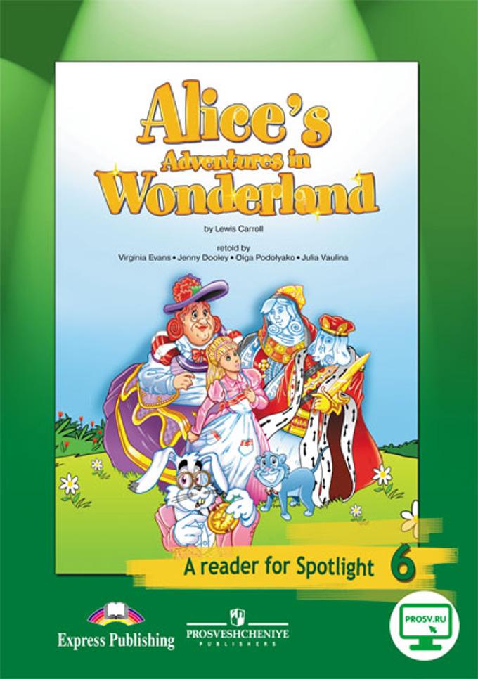Книга для чтения spotlight 6 класс скачать
