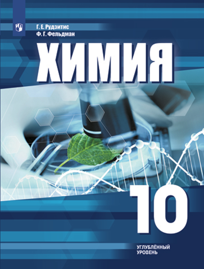 ebook Information Technology and Educational