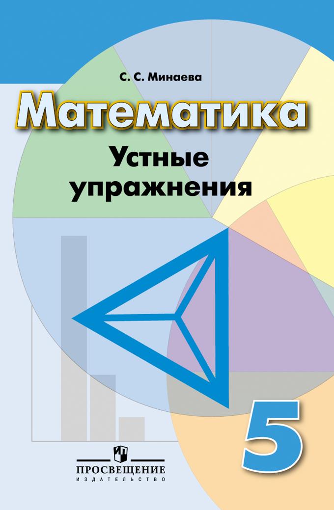 Электронные Учебники 11 Класс