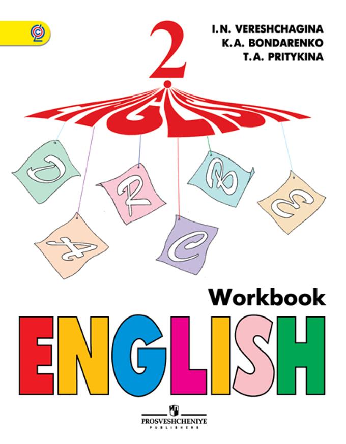 Гдз английский язык-new millennium english-11класс.авторыо.л.гроза, о.б.дворецкая