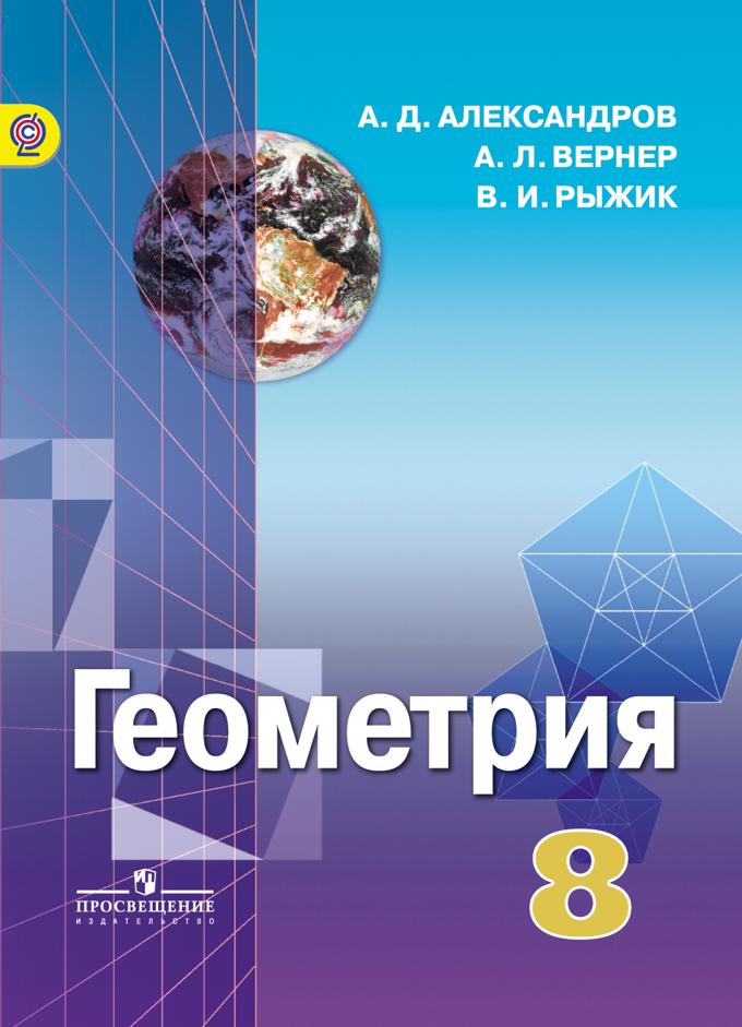 Гдз решебник по алгебре 11 класс самостоятельные работы александрова.