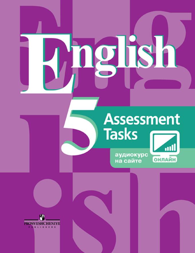 контрольное задание 5 по английскому