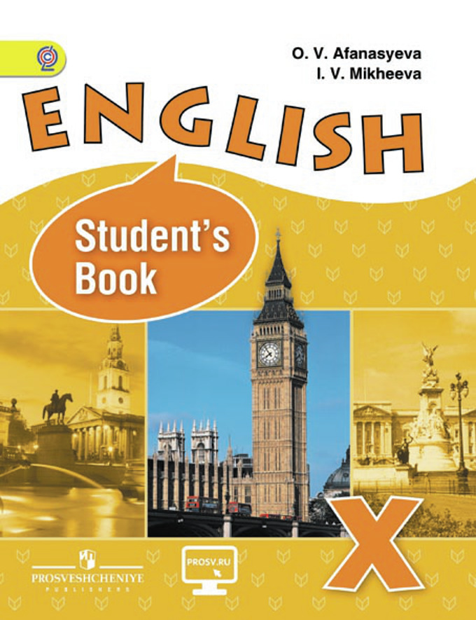 Английский язык 10класс агабекян задание