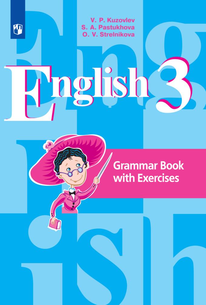 Гдз по английскому класс академический школьный учебник