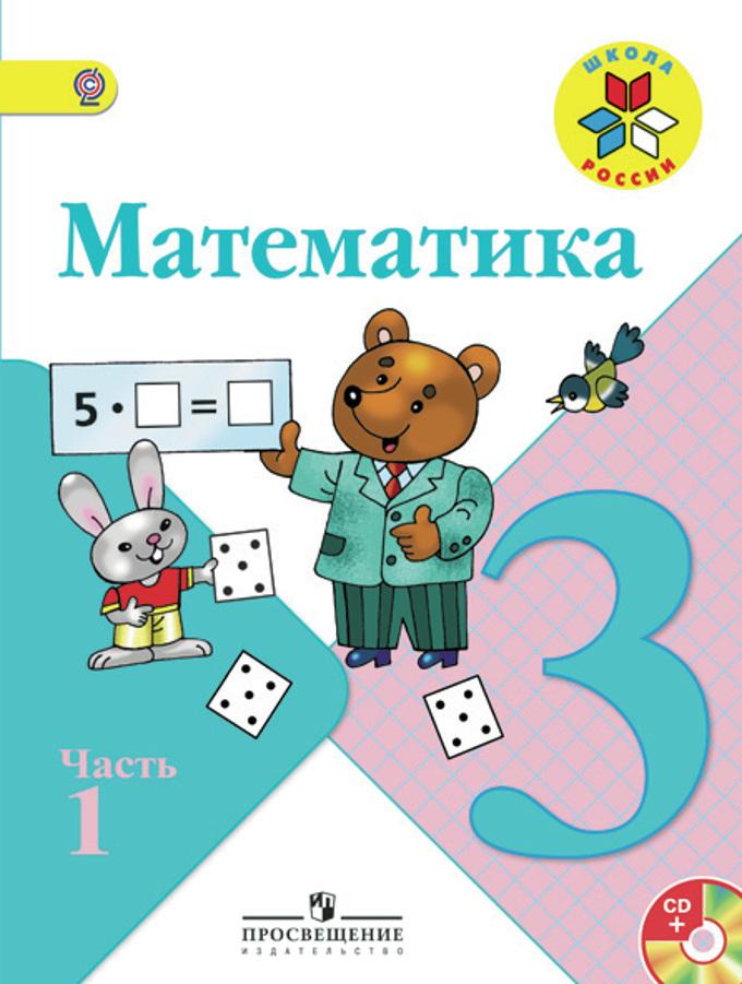 book Figurationen sozialer Macht: Autorität —