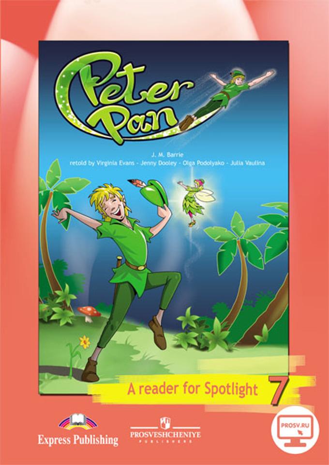 Скачать электронную книгу питер пен на английском