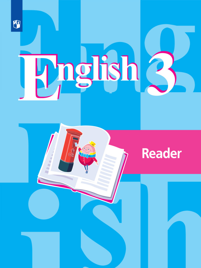 Английский перевод стр 95номер 9.5класс