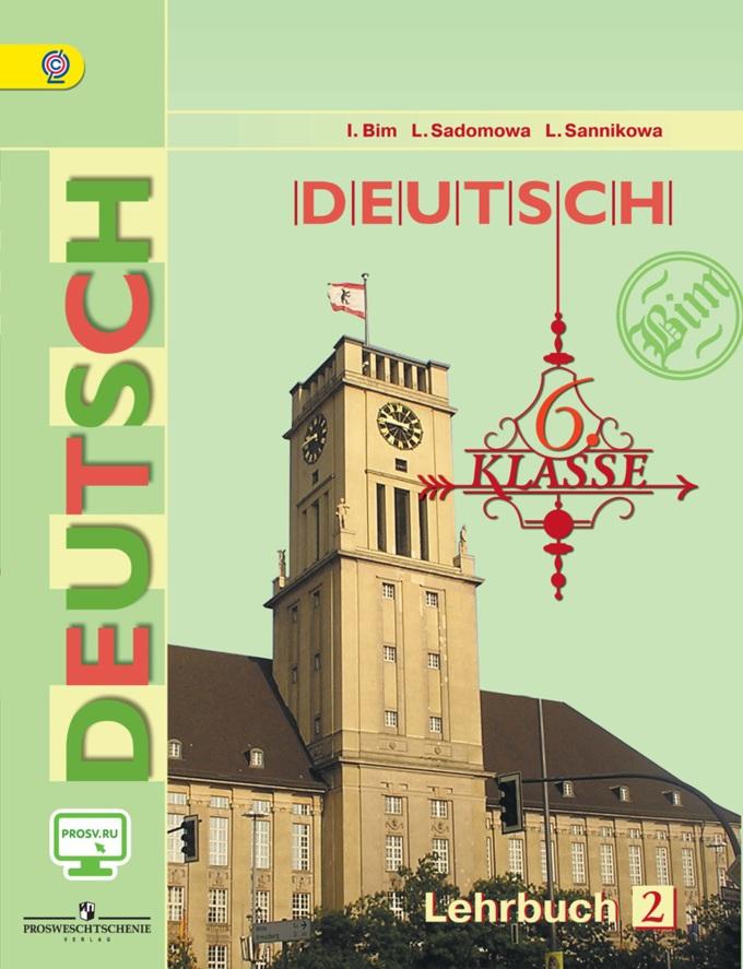 Немецкий язык 6 класс и.л.бим гдз