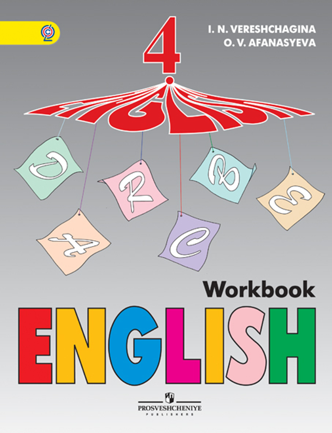 Гдз по английскому языку класс верещагина english