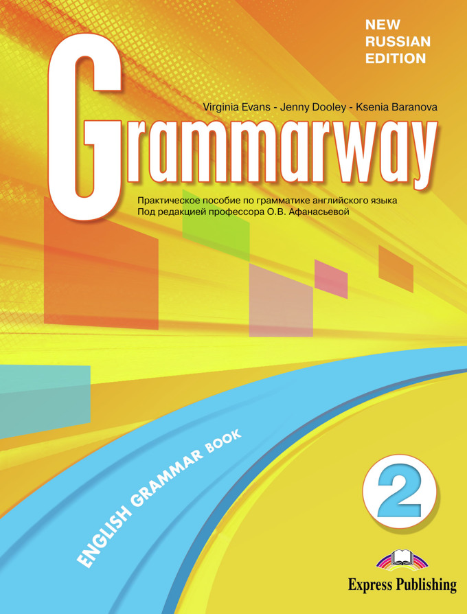 гдз английский grammarway 2