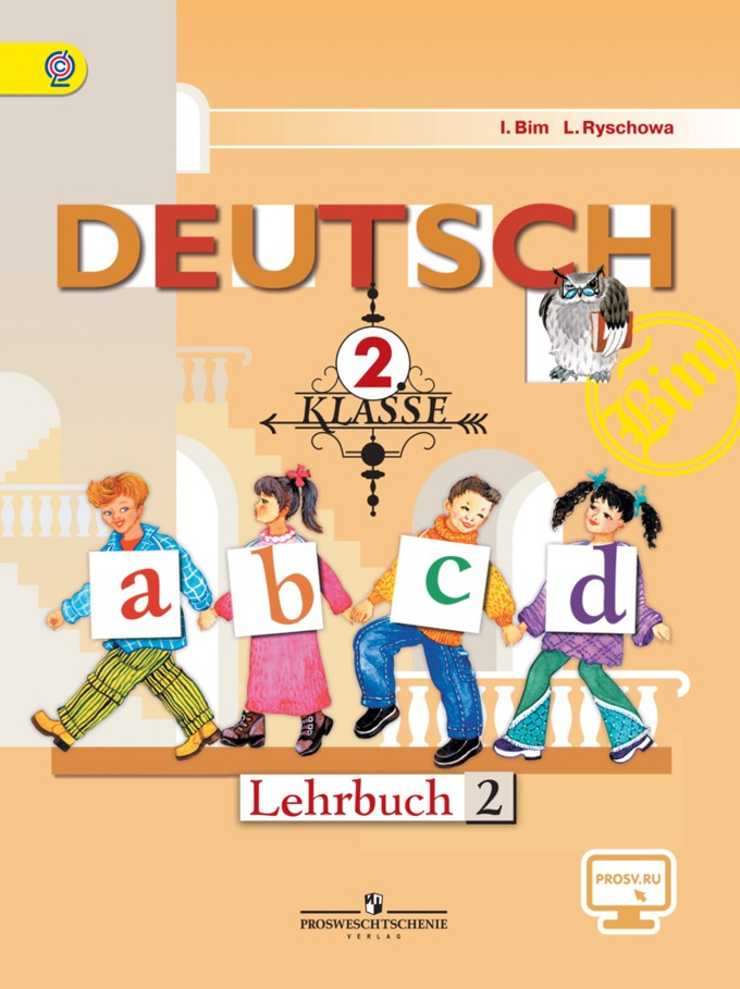 Гдз по Немецкому языку 2 Класс Бим Рыжова