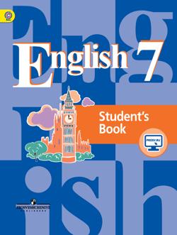 Аудиокурс к учебнику английского языка для 7 класса
