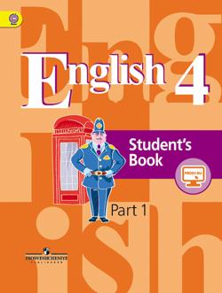Аудиокурс к учебнику английского языка для 4 класса общеобразовательных учреждений