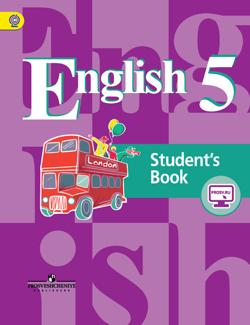 Аудиокурс к учебнику английского языка для 5 класса (1 год обучения)