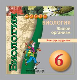 Ладыженская 5 электронное к приложение русский учебнику класс язык