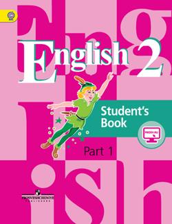 Аудиокурс к учебнику английского языка для 2 класса