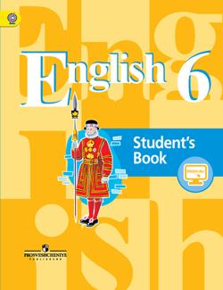 Аудиокурс к учебнику английского языка для 6 класса