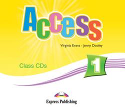 access workbook 1 гдз